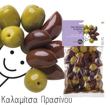 Kα Olive Green